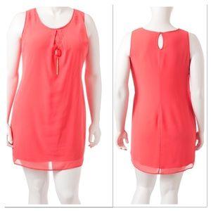 Cute (Junior) Coral Dress